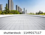 panoramic skyline and buildings ... | Shutterstock . vector #1149017117