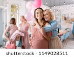 anticipating girl. smiling... | Shutterstock . vector #1149028511