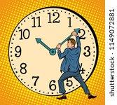man wants to stop the clock.... | Shutterstock .eps vector #1149072881
