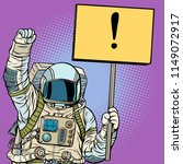 astronaut protests with a... | Shutterstock .eps vector #1149072917