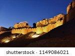 jaisalmer fort oudoor and... | Shutterstock . vector #1149086021