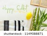 jewish festival of sukkot.... | Shutterstock . vector #1149088871