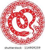 Snake Year 2013. Chinese Zodia...