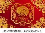 happy chinese new year 2019... | Shutterstock .eps vector #1149102434