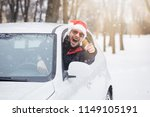 portrait of car driver with... | Shutterstock . vector #1149105191