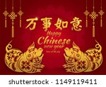 happy chinese new year 2019... | Shutterstock .eps vector #1149119411