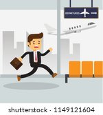 businessman with luggage run in ... | Shutterstock .eps vector #1149121604