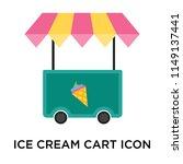 Ice Cream Cart Icon Vector...