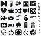 set of 25 icons such as radar ...