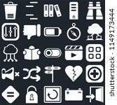 set of 25 icons such as exit ...