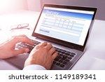 close up of a businessman's... | Shutterstock . vector #1149189341