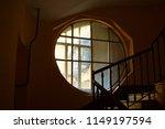 russia  saint petersburg   july ... | Shutterstock . vector #1149197594