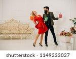 floristic concept. couple in... | Shutterstock . vector #1149233027