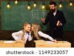childhood in school. childhood... | Shutterstock . vector #1149233057