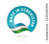 made in uzbekistan flag blue...   Shutterstock .eps vector #1149269354