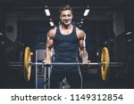 handsome young fit muscular... | Shutterstock . vector #1149312854