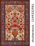 persian carpet  floral vector... | Shutterstock .eps vector #1149332981