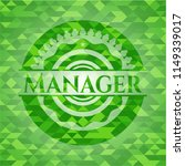 manager green emblem with... | Shutterstock .eps vector #1149339017