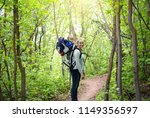 young mother and her son take a ... | Shutterstock . vector #1149356597
