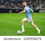 new york  ny   august 4  2018 ... | Shutterstock . vector #1149358274
