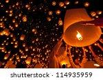 Chiangmai Thailand Nov 8 Peopl...