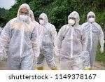 tuaran sabah malaysia   aug 4 ...   Shutterstock . vector #1149378167
