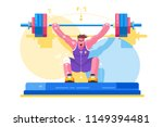weight lifting athlete... | Shutterstock .eps vector #1149394481