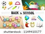 realistic school elements...   Shutterstock .eps vector #1149410177