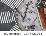 tokyo  japan   august 3  2018 ... | Shutterstock . vector #1149421091