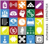 set of 25 business icons  high... | Shutterstock .eps vector #1149437414