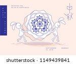 mid autumn festival mooncake... | Shutterstock .eps vector #1149439841