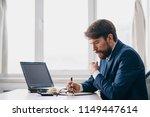 business man working in the... | Shutterstock . vector #1149447614
