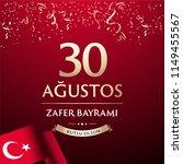 republic of turkey national... | Shutterstock .eps vector #1149455567