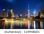 Night Shanghai  Beautiful...