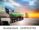 transportation  import export... | Shutterstock . vector #1149515744