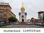 novosibirsk   russia   july 5 ... | Shutterstock . vector #1149519164
