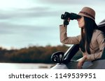 female detective spying with... | Shutterstock . vector #1149539951