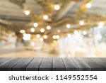 wood table for montage product... | Shutterstock . vector #1149552554