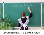 the inscription on the board ... | Shutterstock . vector #1149557234