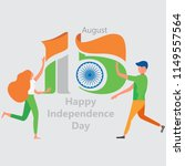 india independence day  youth... | Shutterstock .eps vector #1149557564