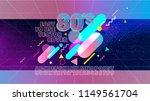 80s alphabet retro banner. old... | Shutterstock .eps vector #1149561704