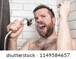 cute bearded man singing in the ... | Shutterstock . vector #1149584657