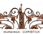 wrought iron gates  ornamental... | Shutterstock . vector #1149587114