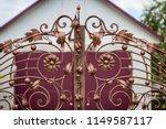 wrought iron gates  ornamental... | Shutterstock . vector #1149587117