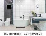 modern bathroom interior with... | Shutterstock . vector #1149590624