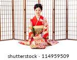 Japanese kimono woman with...