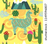 seamless pattern with cute... | Shutterstock . vector #1149596807