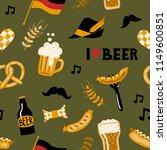 hand drawn seamless pattern... | Shutterstock .eps vector #1149600851