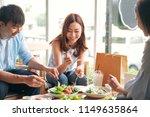cheerful multiracial friend... | Shutterstock . vector #1149635864