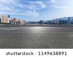 panoramic skyline and buildings ... | Shutterstock . vector #1149638891